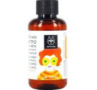Apivita Mini Hair & Body Wah Kids Σαμπουάν & Αφρόλουτρο με Μανταρίνι & Μέλι 75ml