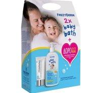 Frezyderm Πακέτο Προσφοράς Baby Bath Βρεφικό Αφρόλουτρο 2x300ml & Christialen Moisturizing & Protective Emulsion Γαλάκτωμα 50ml