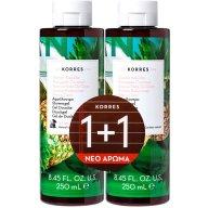 Korres Showergel Αφρόλουτρο Ανανάς & Καρύδα 200ml 1+1Δώρο