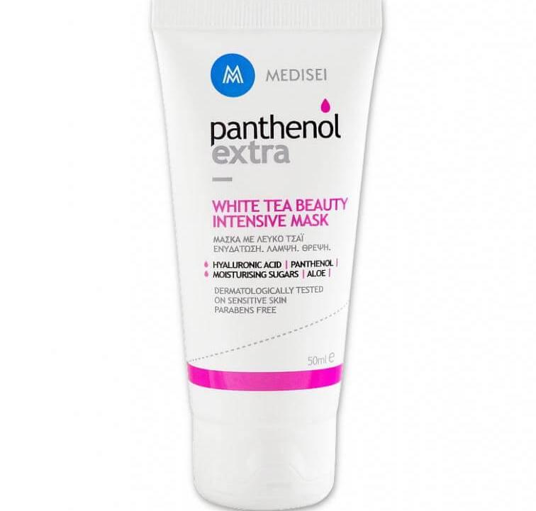 Medisei Panthenol Extra White Tea Beauty Intensive Mask Μάσκα με Λευκό Τσάϊ για Ενυδάτωση, Λάμψη και Θρέψη 50ml
