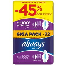 Always Πακέτο Προσφοράς Ultra LongGiga PackΣερβιέτες32Τεμάχια