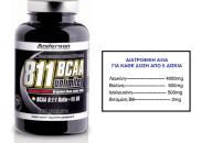 Anderson 811 Bcaa Unlimited Συμπλήρωμα Διακλαδισμένων Αμινοξέων 100 CPR