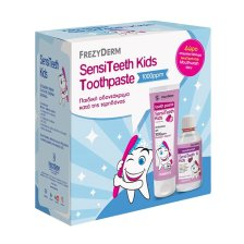 Frezyderm SensiTeeth Kids Toothpaste 1.000ppm Οδοντόκρεμα από 6 ετών 50ml & Δώρο SensiTeeth Kids Mouthwash 100ml