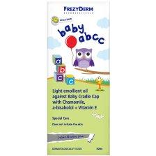 Frezyderm Baby ABCC Λεπτόρρευστο Μαλακτικό Λάδι για την Απομάκρυνση της Νινίδας των Βρεφών 50ml
