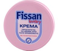 Fissan Baby Κρέμα 50ml