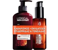 L'oreal Paris Men Expert Promo BarberClub Beard, Face & Hair Wash 200ml & BarberClub Face & Beard Oil 30ml