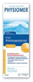 Physiomer Hypertonic Pocket Ρινικό Αποσυμφορητικό - Υπέρτονο 20ml