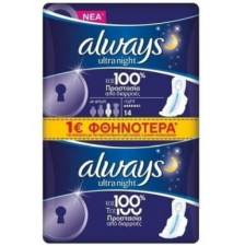 Always Ultra Night Σερβιέτες Νύχτας 14 τεμ.