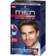 Schwarzkopf Men Perfect Επαγγελματική Βαφή Gel Μαλλιών για Άνδρες, Κάλυψη των Λευκών & 100% Φυσικό Αποτέλεσμα - N60 Φυσικό Καστανό Μεσαίο