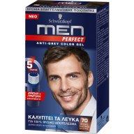Schwarzkopf Men Perfect Επαγγελματική Βαφή Gel Μαλλιών για Άνδρες, Κάλυψη των Λευκών & 100% Φυσικό Αποτέλεσμα - N70 Φυσικό Καστανό Σκούρο