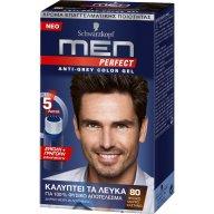 Schwarzkopf Men Perfect Επαγγελματική Βαφή Gel Μαλλιών για Άνδρες, Κάλυψη των Λευκών & 100% Φυσικό Αποτέλεσμα - N80 Μαύρο Καστανό