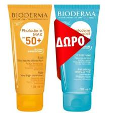 Bioderma Photoderm Max Lait Spf50+ Υψηλή Αντιλιακή Προστασία 100ml & Δώρο Photoderm Apres-Soleil After Sun 100ml