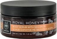 Royal Honey Body Scrub 200ml - Apivita,Scrub Σώματος με Θαλάσσια Άλατα με Μέλι Τόνωση & Αναζωογόνηση