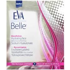 Eva Belle Hydrating FaceΕνυδατική Μάσκα Προσώπου με Υαλουρονικό Νάτριο 1 Τεμάχιο