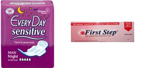 Every Day Sensitive Ultra Plus Maxi Night x10τεμ.+ Δώρο First Step Novapharm, Τεστ εγκυμοσύνης πό την 7 ημέρα της επαφής 1 τεμάχ