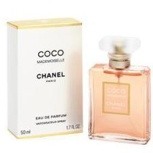 Chanel Coco Mademoiselle Eau de Parfum Spray 50ml