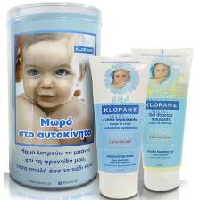 Klorane Bebe Gentle Foaming Gel Καθαρισμού 200ml & Creme Hydratante Vitaminee 200ml & ΔΩΡΟ Αυτοκόλλητο Μωρό στο Αυτοκίνητο