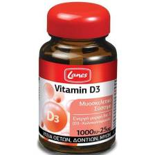 Lanes Vitamin D3 Για την Υγεία Οστών, Δοντών και Μυών 60ταμπλέτες