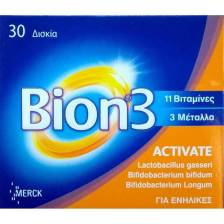 Bion 3 Activate Διατηρεί την Ισορροπία της Εντερικής Χλωρίδας και Ενισχύει την Άμυνα του Οργανισμού 30 δισκία