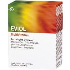 Eviol MultiVitaminΣυμπλήρωμα Διατροφής γιαΕνέργεια& Τόνωσητου Οργανισμού 30 Soft.Caps