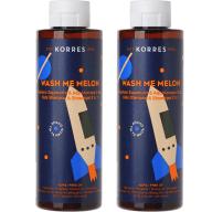Korres Wash Me Melon Boys Shampoo & Showergel Σαμπουάν & Αφρόλουτρο 2 σε 1 για Αγόρια με Άρωμα Πεπόνι 2x250ml 1+1 Δώρο