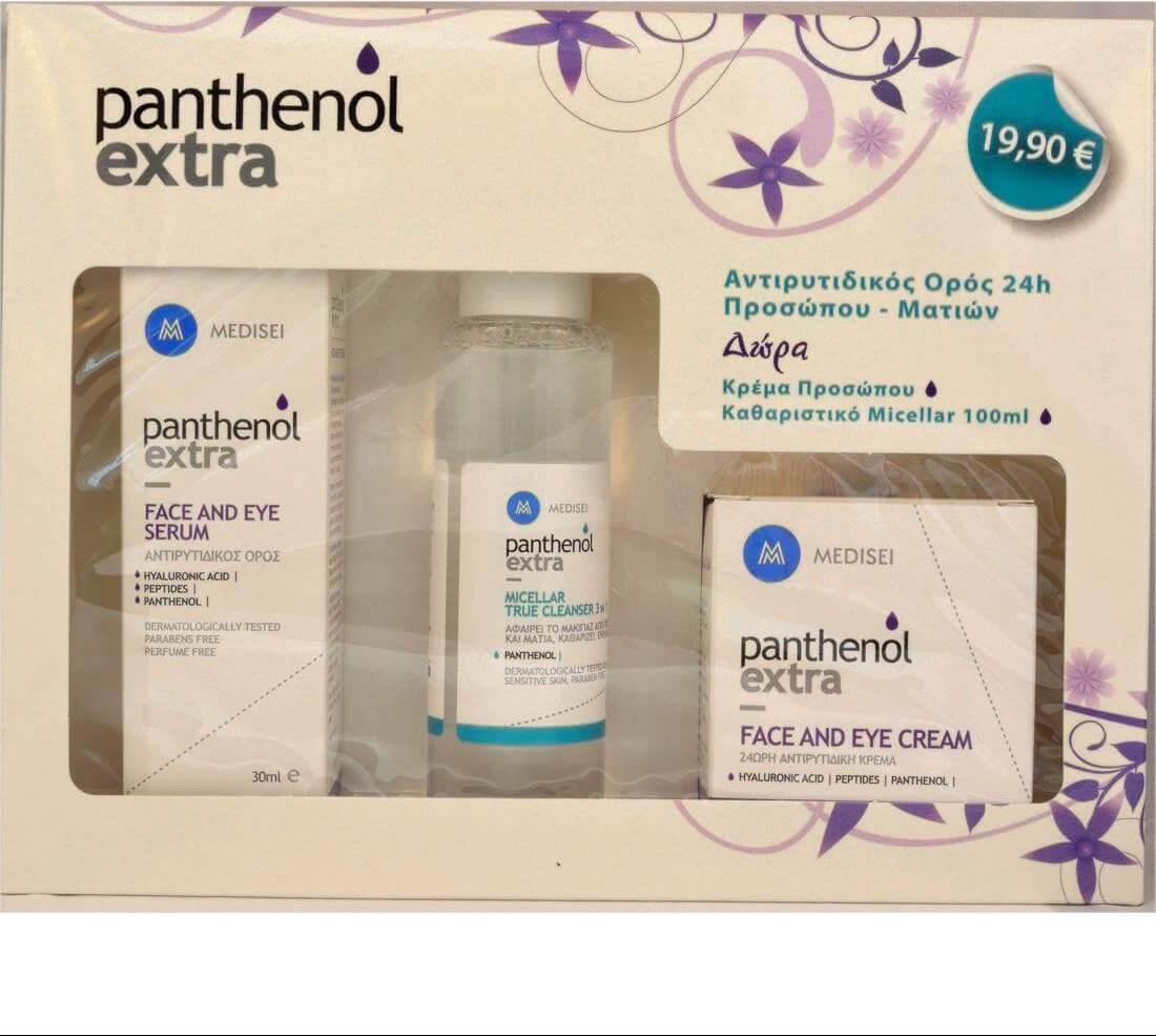 Medisei Panthenol Extra Πακέτο Προσφοράς Face & Eye Serum 30ml & Δώρο Face & Eye Cream 50ml & Micellar True Cleanser 100ml