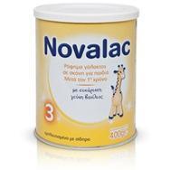 Novalac 3 ΡΟΦΗΜΑ ΓΑΛΑΚΤΟΣ ΣΕ ΣΚΟΝΗ ΓΙΑ ΠΑΙΔΙΑ ΜΕΤΑ ΤΟΝ 1o ΧΡΟΝΟ 400gr