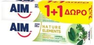 Aim Natural Element Herbal Οδοντόκρεμα 75ml 1+1 Δώρο