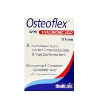 Health Aid Osteoflex With Hyaluronic Γλυκοσαμίνη Χονδροϊτίνη Υαλουρονικό οξύ 30 Tabs