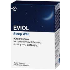 Eviol Sleep Well Συμπλήρωμα Διατροφής για την Βελτιστοποίηση & Ρύθμιση της Φυσιολογικής Λειτουργίας του Ύπνου 60 Soft.Caps