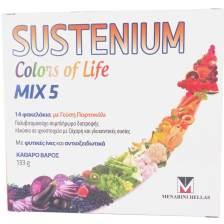 Menarini Sustenium Colors of Life Mix5 Adults Πολυβιταμινούχο Συμπλήρωμα Διατροφής με Φυτικές Ίνες & Αντιοξειδωτικά 14Sachets