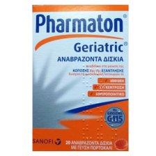 Pharmaton Geriatric Συμπλήρωμα Διατροφής με Συνδυασμό Βιταμινών Μετάλλων Ιχνοστοιχείων & Ginseng G115, 20 Αναβρ.Δισκία