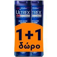Ultrex Πακέτο Προσφοράς Men Shampoo Deep Clean Action Shampoo για Κανονικά Μαλλιά 2x360mlΔώρο 1+1