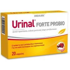 Urinal Forte Probio - Καλή λειτουργεία του ουροποιητικού 20 caps