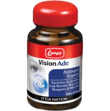 Lanes VisionAde Συμπλήρωμα Διατροφής για την Υγεία των Ματιών 30 Φυτικές Κάψουλες
