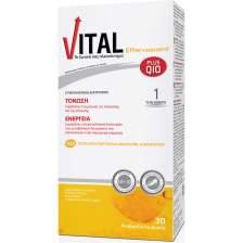 Vital Plus Q10 Eff Πλήρες Και Ισορροπημένο Πολυβιταμινούχο Συμπλήρωμα Διατροφής Αναβράζοντα Δισκία 30tabs
