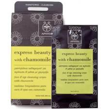 Apivita Express Beauty Mαντηλάκια Καθαρισμού Για Πρόσωπο Και Μάτια Με Χαμομήλι 1τεμ.