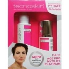 Tecnoskin Πακέτο Προσφοράς - Myolift Platinum Face Cream 50ml με Δώρο Gel Καθαρισμού Προσώπου 100ml