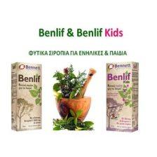 Bennett Benlif, Φυτικό Σιρόπι για το Λαιμό με 6 Βότανα, Βιταμίνη C 1000mg & Stevia. 200ml.