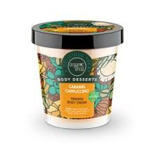 Natura Siberica - Organic Shop Body Desserts Caramel Cappuccino , Συσφικτική κρέμα σώματος Καραμέλα Καπουτσίνο, 450ml
