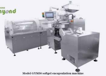 Encapsulating Machine: components of softgel encapsulating machine