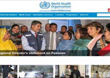 Featured image for WHO Eastern Mediterranean Region Country Offices