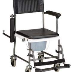 Pvc Commode Chair Bedroom Mirror Nova 8805 Drop-arm Shower Wheelchair - Rolling