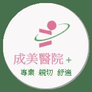 彰化月子餐 鳳巢豐康月子中心介紹