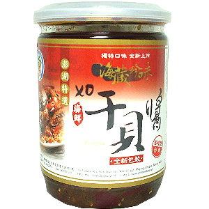 XO海鮮干貝醬(澎湖伯)_海鮮干貝醬_XO干貝醬_澎湖購物網_澎湖名產專賣