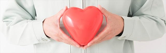 heart-safe