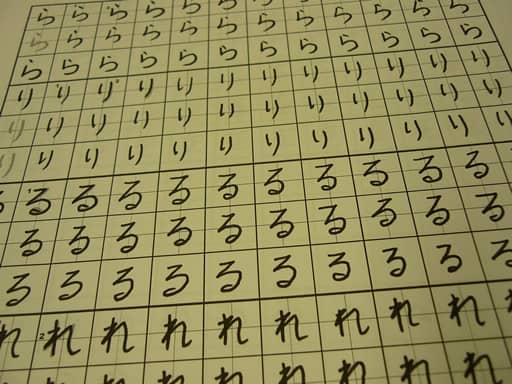 日本語化されているので使いやすい