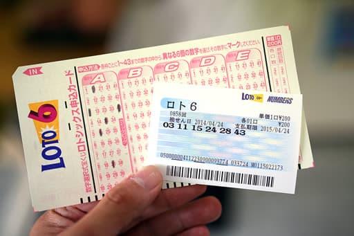 チェリーカジノは日本で実施されたくじを楽しめた時期もある