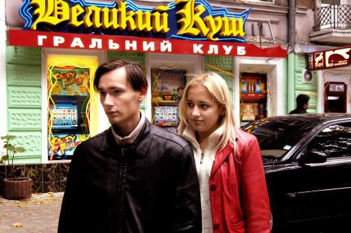 Ukraine casino