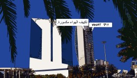 Dubai What ? -- Medium 90x50 219€ // Large 140x80 429€